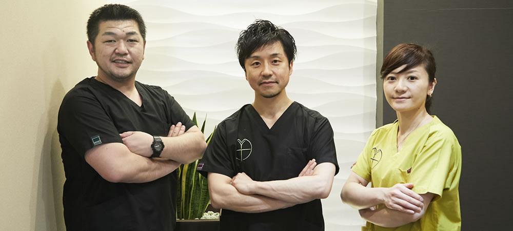 専門医によるチーム医療